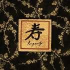 Asian Blackgold Love Longevity