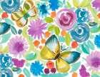 Tropical Butterfly Garden