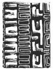African Textile Woodcut I -  Stellar Design Studio