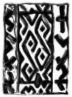 African Textile Woodcut V -  Stellar Design Studio