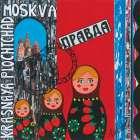 Poupees russes - Sophie Wozniak