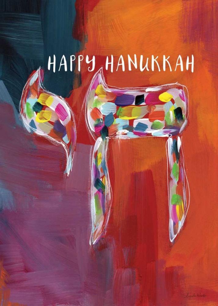 Hanukkah Chai