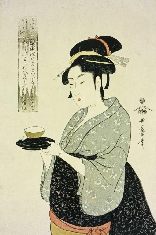 Portrait of Naniwaya Okita