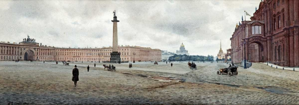 The Hermitage Palace and Palace Square