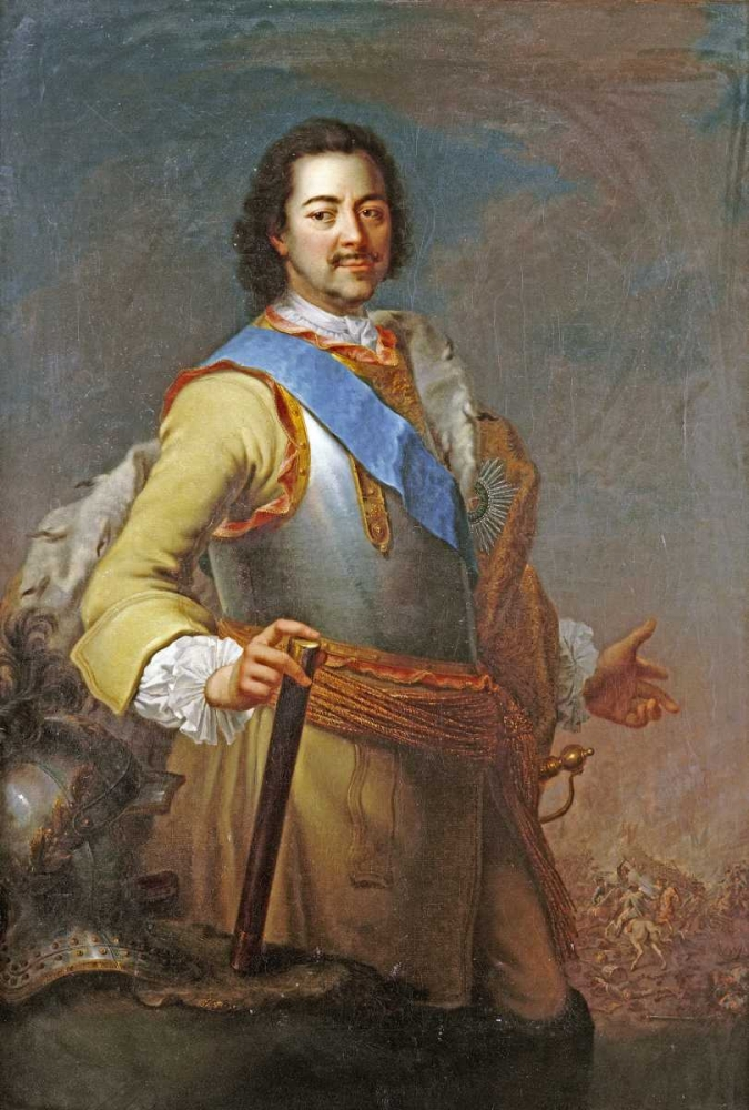 Portrait of Peter The Great