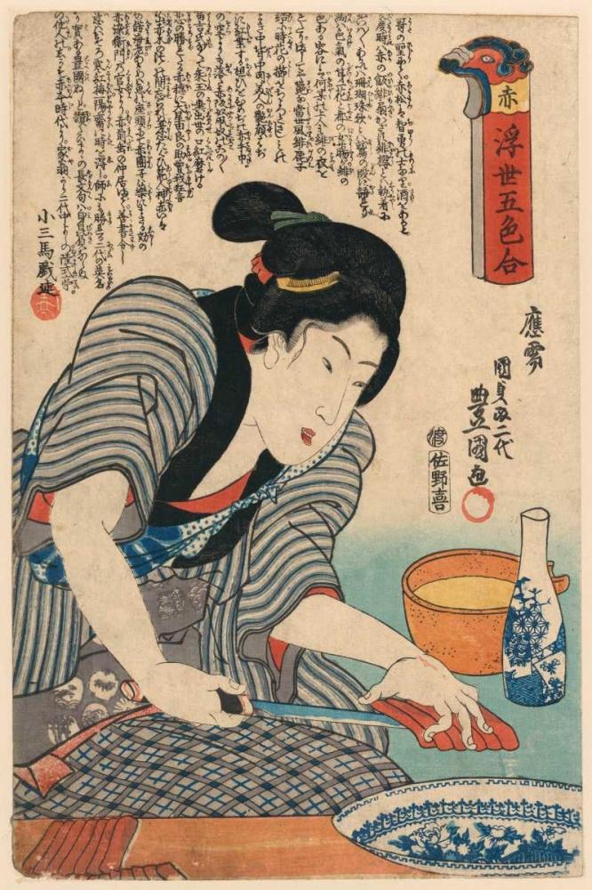 Preparing Dinner, 1850