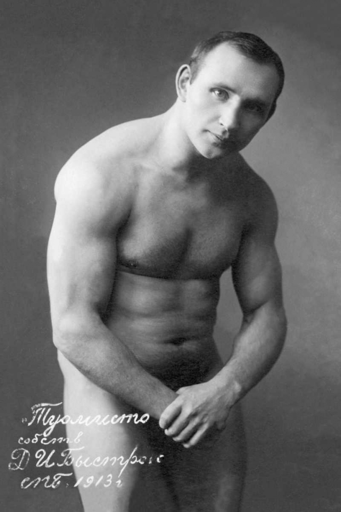 Posing Russian Wrestler