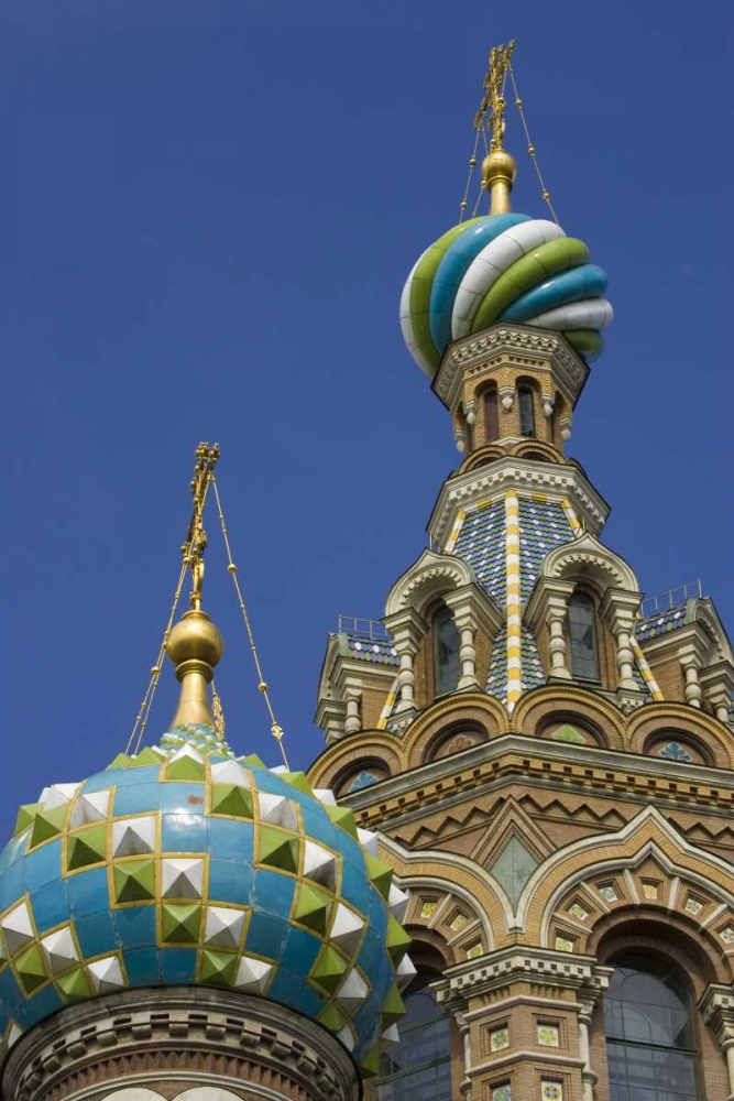 Russia Church of the Savior on the Spilled Blood