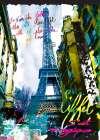 Magique Eiffel
